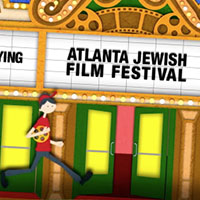 Atlanta Jewish Film Festival Show Opener